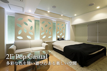 2F Pop Casual