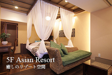 5F Asian Resort
